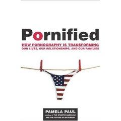 смотреть онлайн бесплатно порно мультики порно изнасилования бесплатный просмотр